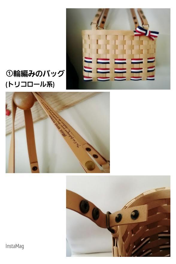 輪編みのバッグ3
