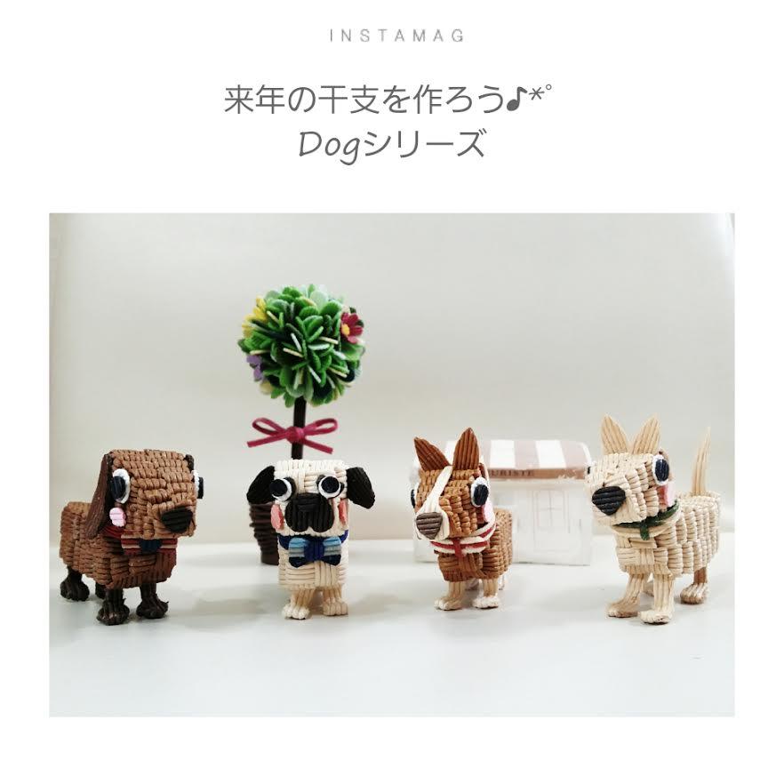 犬シリーズ1