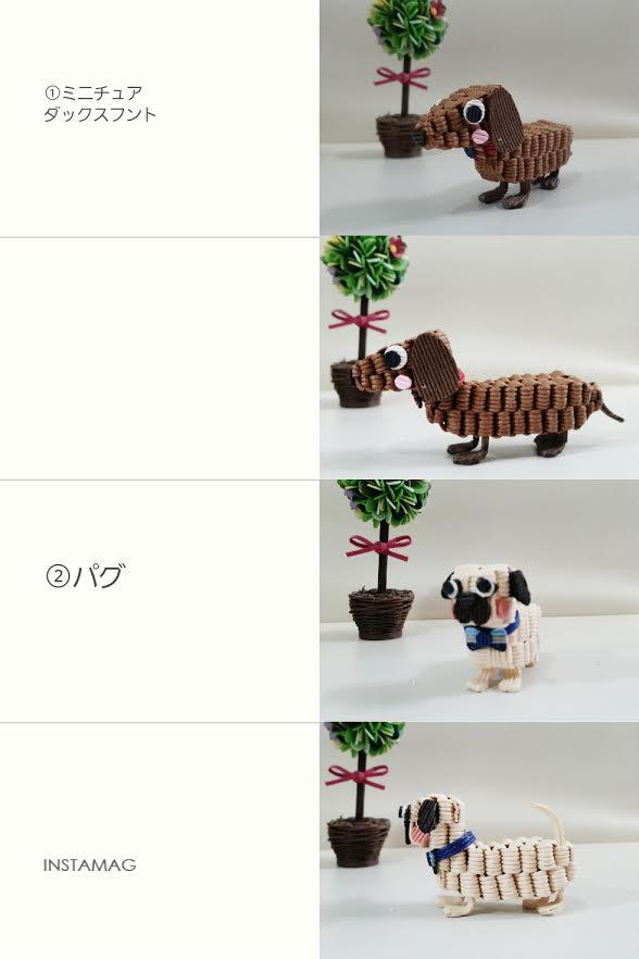 犬シリーズ3