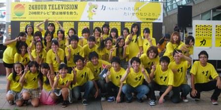 鹿児島校24thイベントb.JPG
