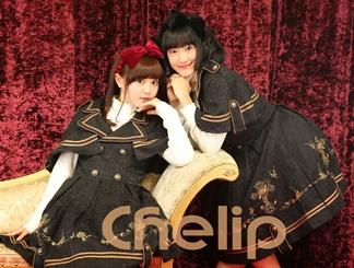 chelip1.jpg