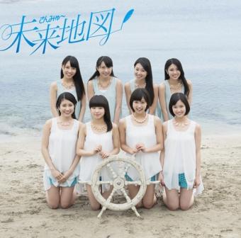 sunmyu_1stAL_mirai_AS.jpg