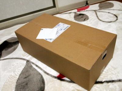 わくわくの箱