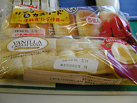 聖地さむかわで購入の菓子パン。