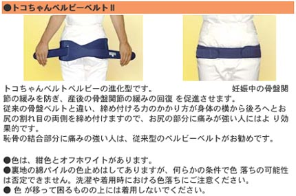 腰痛 妊娠 初期 妊娠初期の腰痛はどんな痛み?|予防や緩和ができる運動を紹介!