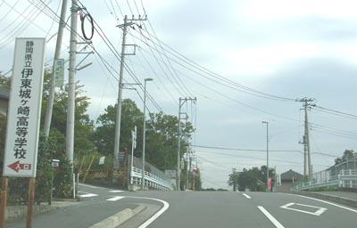 城ヶ崎高校