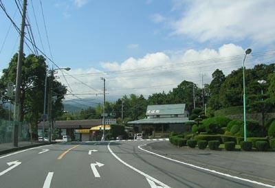 城ヶ崎入り口