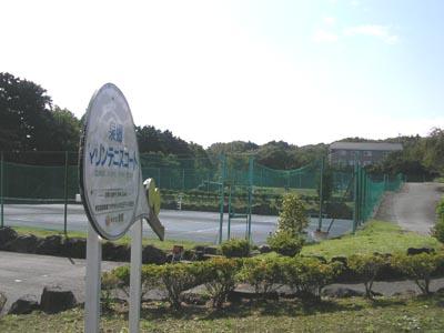 泉郷テニスコート