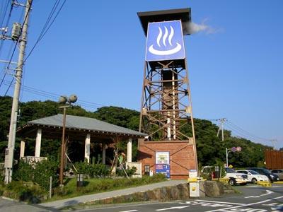 赤沢温泉館