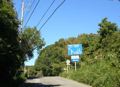 遠笠山道路標示板