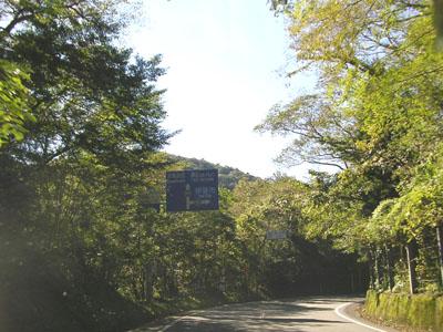 遠笠道路2