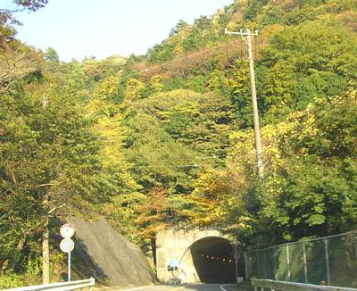 奥野トンネル