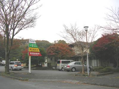 イトーピア別荘地