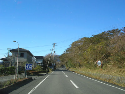 遠笠山道路