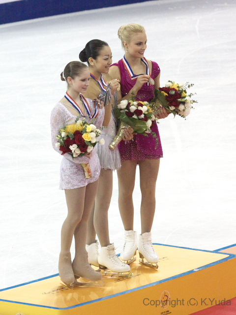 2012 Cup Of China Ladies Medallists