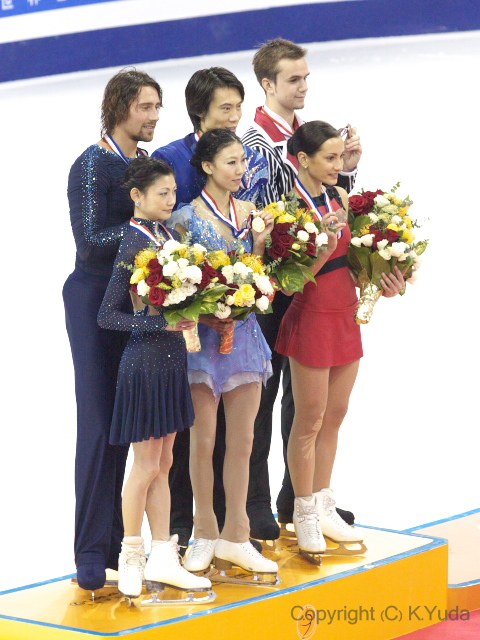 2012 Cup Of China Pairs Medallists