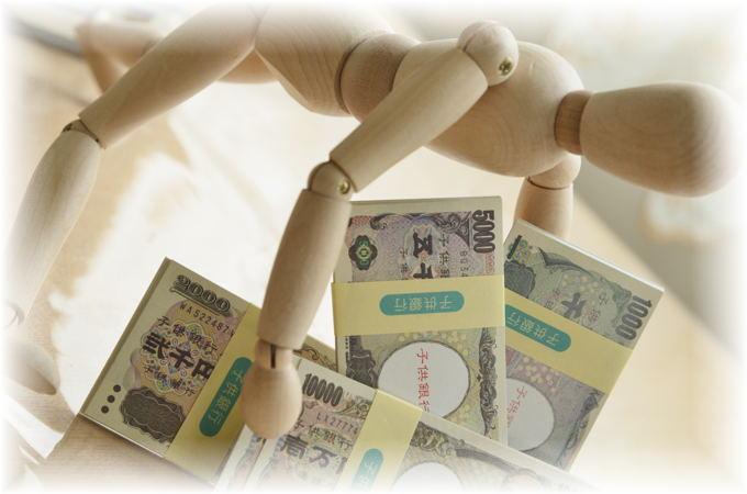日本の国家予算借金