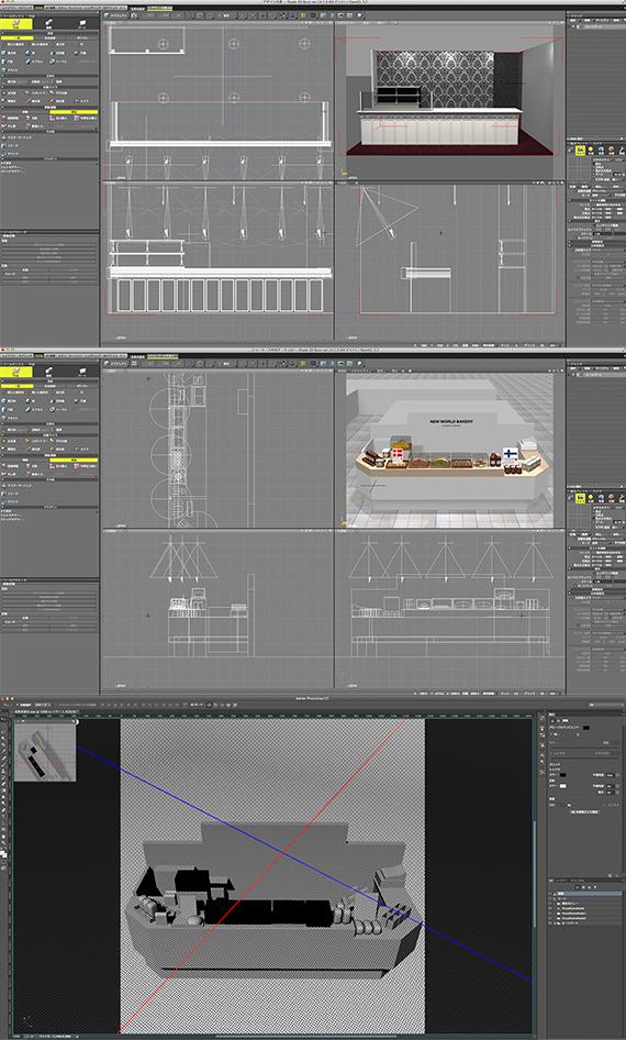 Adobe、 Creative Cloudをメジャー・バージョンアップしてPhotoshopで3Dプリントをサポート―新たに30日無料試用できる