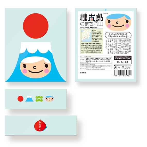 日本一 ももたん 白桃味 パッケージ