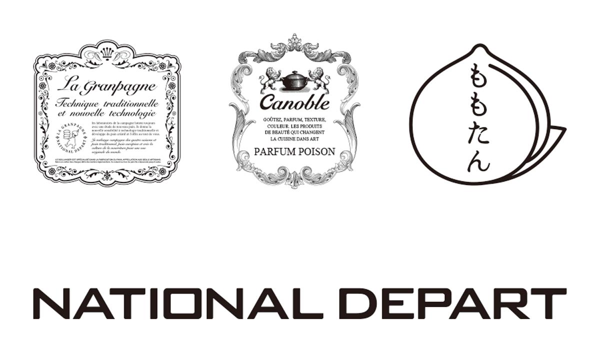 ナショナルデパート、グランパーニュ、canoble、ももたん