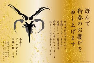 2015新年挨拶(ゆうや&ゆうじろう)
