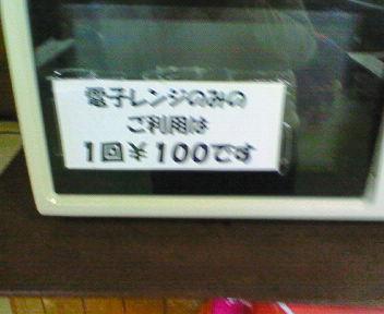 200801121312000.jpg