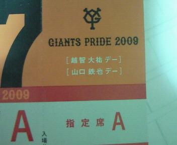 200906250019002.jpg