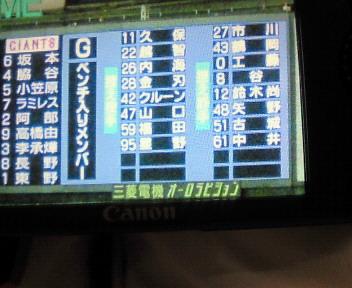 201005051341002.jpg