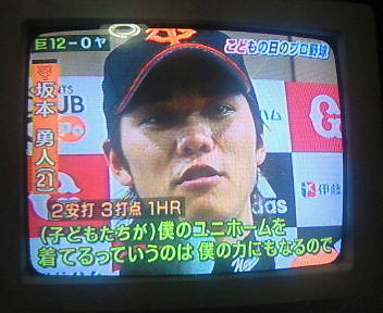 201005052259003.jpg