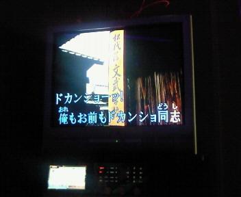 NEC_0805.jpg