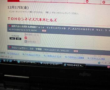 NEC_1801.jpg
