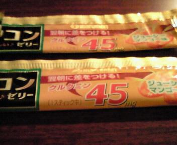 NEC_3237.JPG