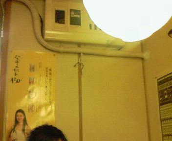 NEC_3498.JPG