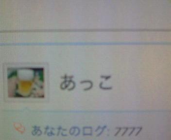 NEC_3988.JPG