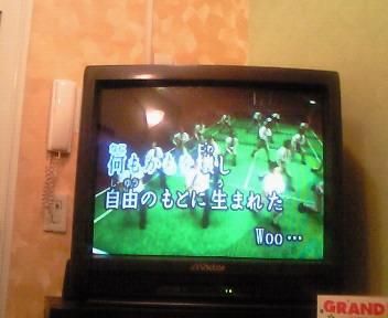 NEC_4002.JPG