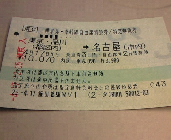 NEC_4297.JPG