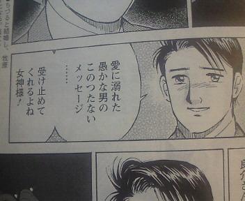 NEC_4300.JPG
