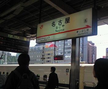 NEC_4302.JPG