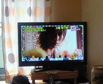 NEC_4359.JPG