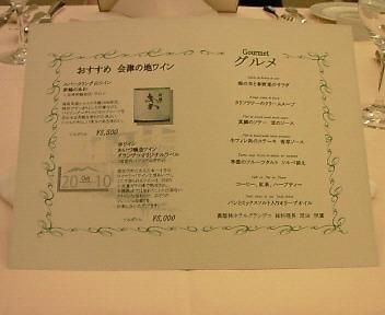 NEC_4548.JPG