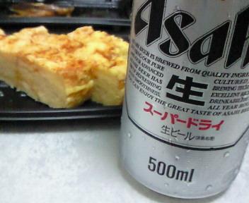 NEC_4989.JPG