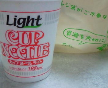 NEC_5040.JPG