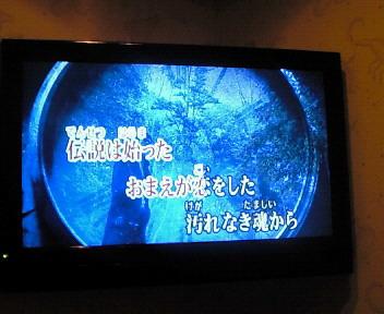 NEC_5349.JPG