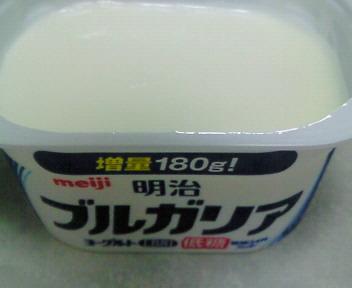 NEC_5369.JPG