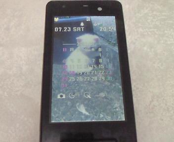 NEC_5879.JPG