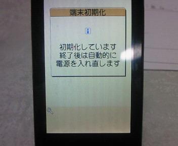 NEC_5881.JPG