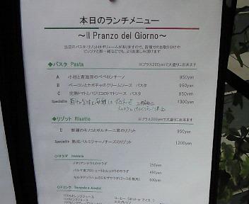 NEC_6004.JPG