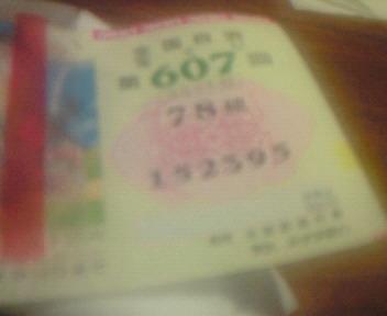 NEC_6010.JPG
