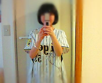 NEC_6043.JPG