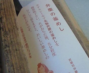 NEC_6240.JPG